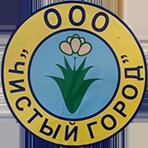 """""""ООО Чистый город"""""""